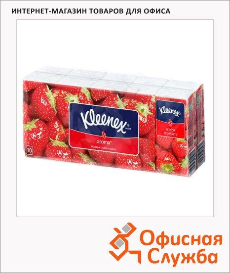 Носовые платки Kleenex 10шт, 3 слоя, с ароматом клубники