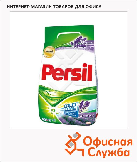 ���������� ������� Persil Cold Zyme 3��, �������, �������