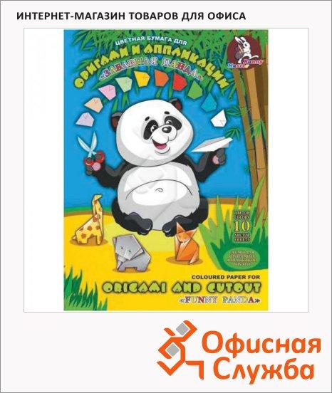 Цветная бумага Лилия Холдинг 10 цветов, А4, 10 листов, для оригами и аппликаций, забавная панда