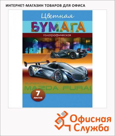 фото: Цветная бумага Super Car А4, 7 цветов, 7 листов, голографическая
