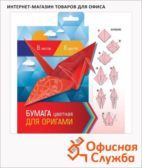 Цветная бумага Artspace 8 цветов, 19.7х19.7см, 8 листов