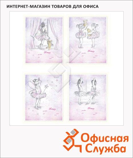 Тетрадь школьная Magic Lines Балеринки, А5, 12 листов, на скрепке, картон, в линейку