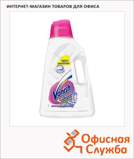 фото: Пятновыводитель Vanish Oxi Action 2л кристальная белизна, жидкость с отбеливателем