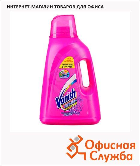 Пятновыводитель Vanish Oxi Action 2л, жидкость, для цветных вещей