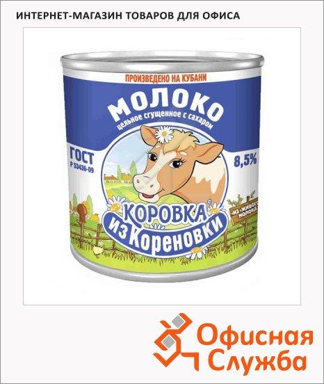 Молоко сгущенное Коровка Из Кореновки 8.5%, 380г, ж/б