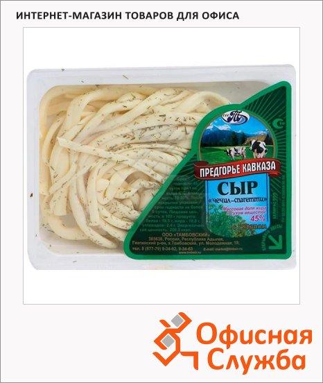 Сыр Предгорье Кавказа 45% Чечил с укропом, 110г, соломка