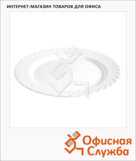 Тарелка десертная Luminarc Trianon белая, 19.5см