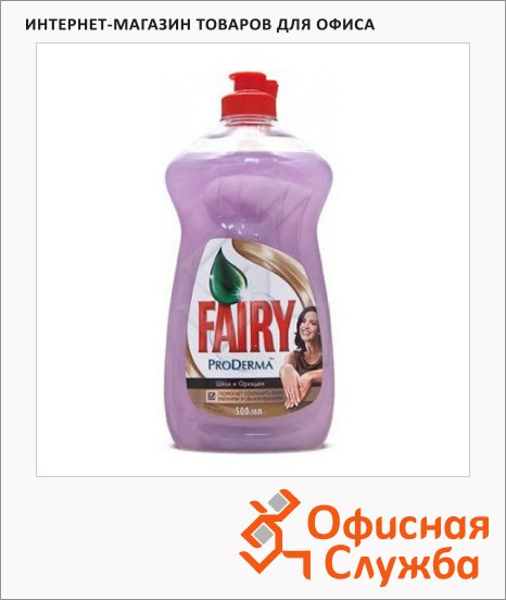 Средство для мытья посуды Fairy ProDerma 500мл, гель, шелк/ орхидея