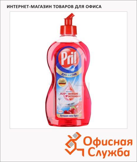 Средство для мытья посуды Pril 0.45л, грейпфрут/ вишня, гель