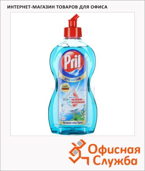 Средство для мытья посуды Pril 0.45л, свежие травы/ мята, гель