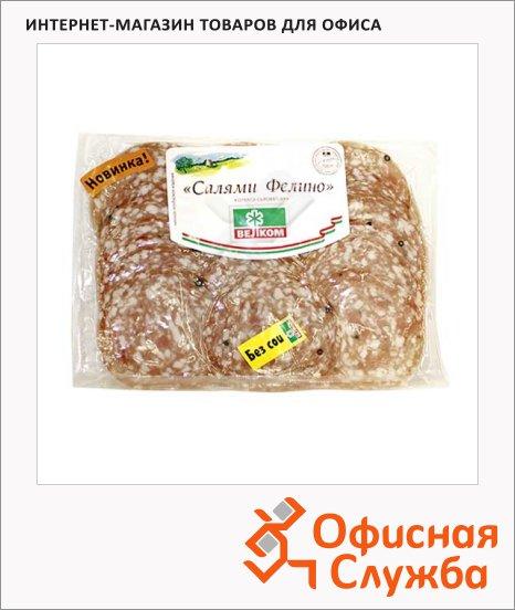 Колбаса Велком Фелино салями, 300г, нарезка