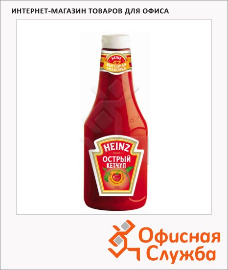 фото: Кетчуп Heinz острый 1кг, пластик
