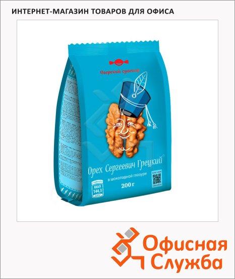 Конфеты Озерский Сувенир грецкий орех в шоколадной глазури, 200г