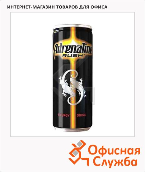фото: Напиток энергетический Adrenaline Rush Nature 0.25л ж/б