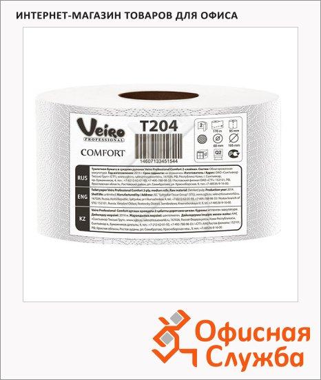 Туалетная бумага Veiro Professional Comfort Т204, в рулоне, белая, 2 слоя, 170м