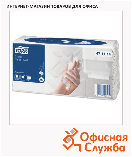 Бумажные полотенца Tork Advanced 471114, С-сложение, 24 х 27.5см
