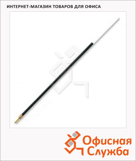 фото: Стержень для шариковой ручки Стамм СТ24 синий 151мм