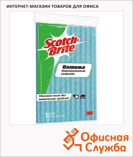 Салфетка хозяйственная Scotch-Brite Оптима, 27х27см, микроволокно
