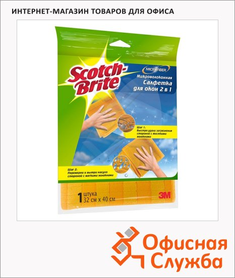 Салфетка хозяйственная Scotch-Brite 2в1 для окон, 32х40см, микроволокно