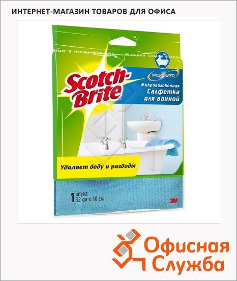 Салфетка хозяйственная Scotch-Brite для ванной, 30х32см, микроволокно