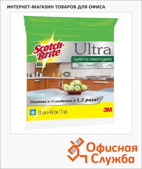 �������� ������������� Scotch-Brite Ultra, 38�40��, �������, 3��/��