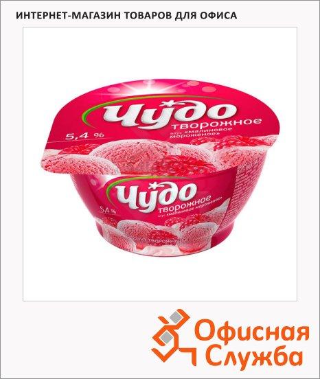 Йогурт Чудо творожное малиновое мороженое