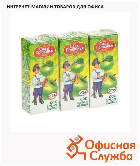 Сок Сады Придонья зеленое яблоко, 0.2л х 3шт