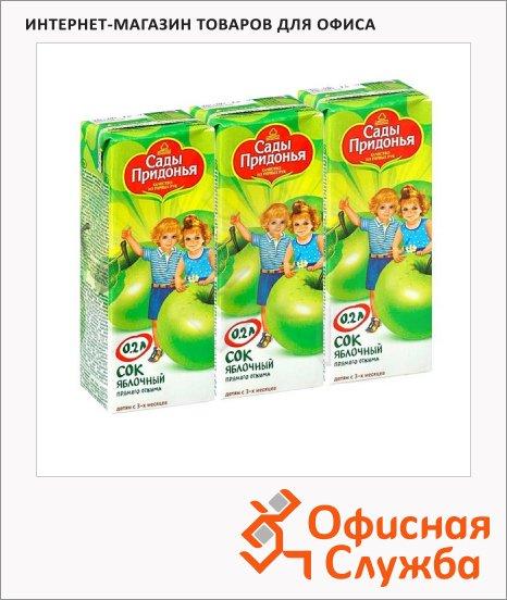 Сок Сады Придонья яблоко, 0.2л х 3шт