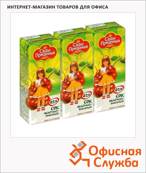 Сок Сады Придонья яблоко/вишня, 0.2л х 3шт