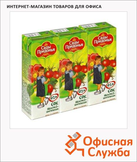 Сок Сады Придонья яблоко/шиповник, 0.2л х 3шт
