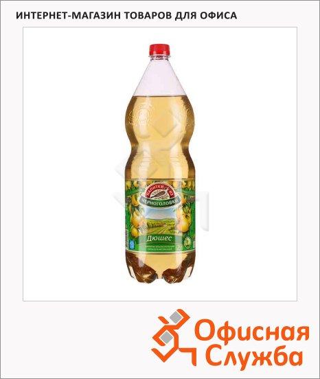 фото: Напиток газированный Черноголовка дюшес 2л х 6шт, ПЭТ