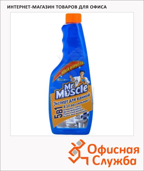 Чистящее средство Мистер Мускул 5в1 0.5л, для ванны, спрей