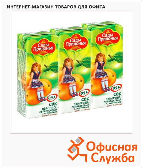 Сок Сады Придонья яблоко/абрикос, 0.2л х 3шт