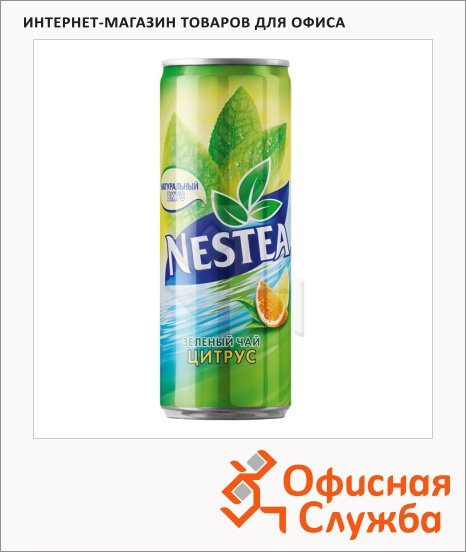 фото: Чай холодный Nestea цитрус 330мл х 12шт
