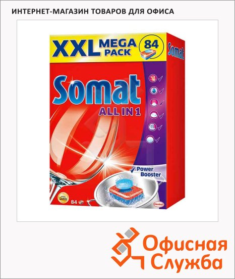 Таблетки для ПММ Somat All in One 84шт