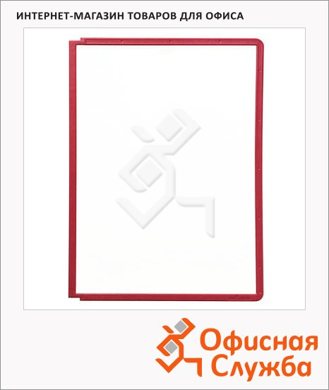Панель для демосистем Durable Sherpa А4, красная, 5шт, 5606-03