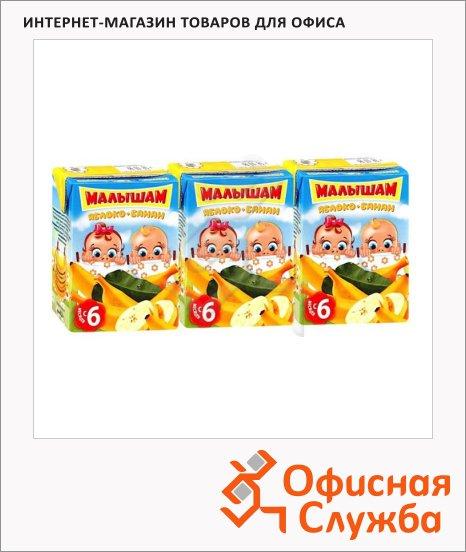 Сок Фрутоняня Малышам яблоко-банан, 0.2л х 3шт