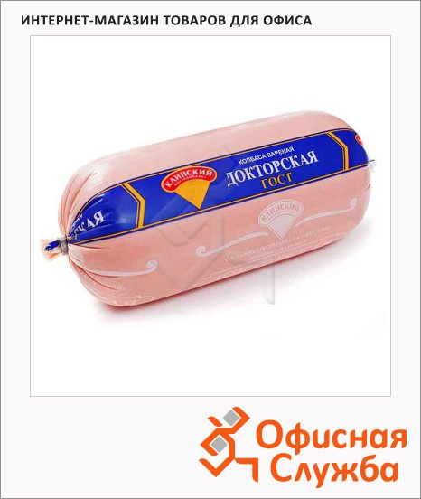 Колбаса Клинский Докторская вареная, 500г