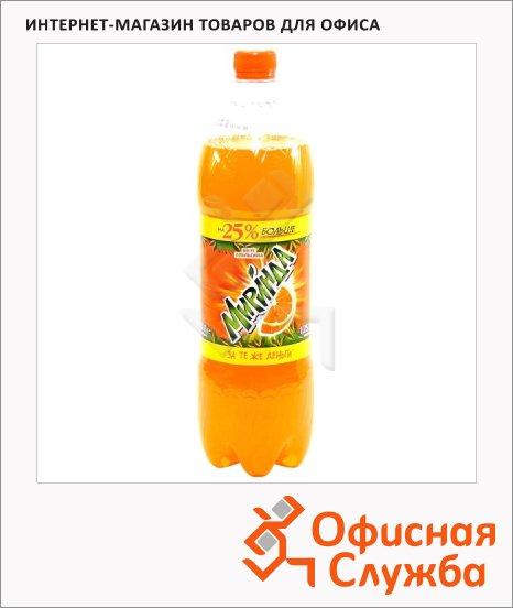Напиток газированный Mirinda Orange 1.25л, ПЭТ