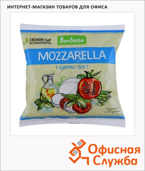 фото: Сыр мягкий Bonfesto Моцарелла 45% 125г, в шариках