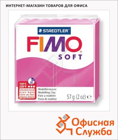 Полимерная глина Fimo Soft малиновая, 57г