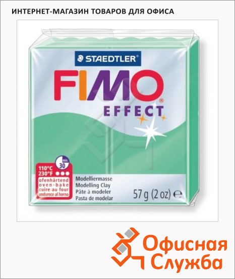 ���������� ����� Fimo Effect ������� ������, 57�