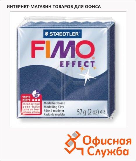 фото: Полимерная глина Fimo Effect сапфир 57г