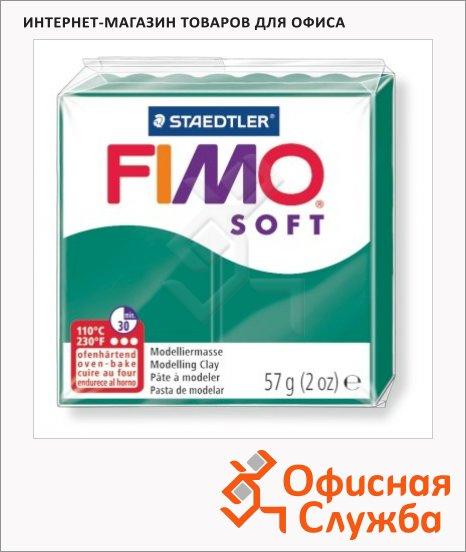 фото: Полимерная глина Fimo Soft изумрудная 57г