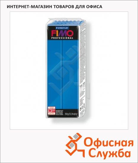 фото: Полимерная глина Fimo Professional чисто-синяя 350г