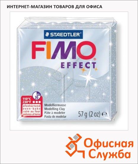 Полимерная глина Fimo Effect серебряная металлик, 57г