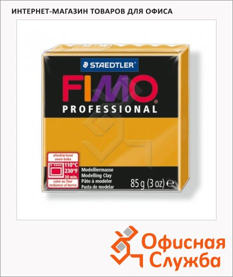 фото: Полимерная глина Fimo Professional охра 85г