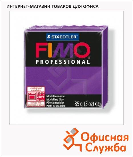 фото: Полимерная глина Fimo Professional лиловая 85г