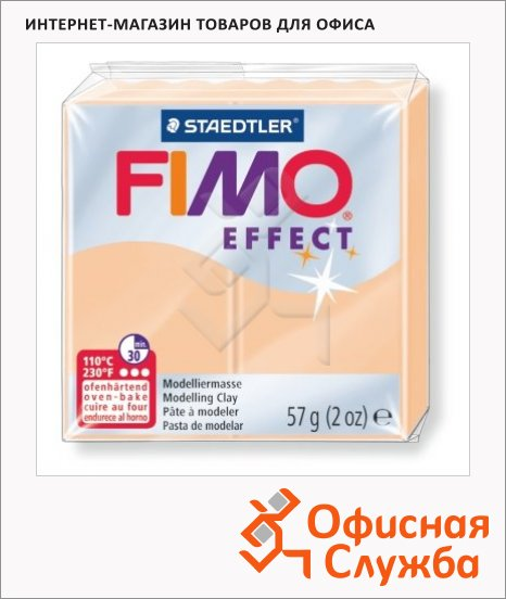 ���������� ����� Fimo Effect ����������, 57�