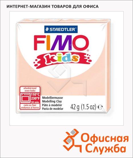 Полимерная глина Fimo Kids телесная, 42г
